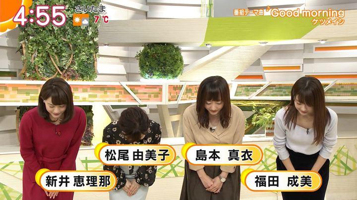 2018年02月05日福田成美の画像02枚目
