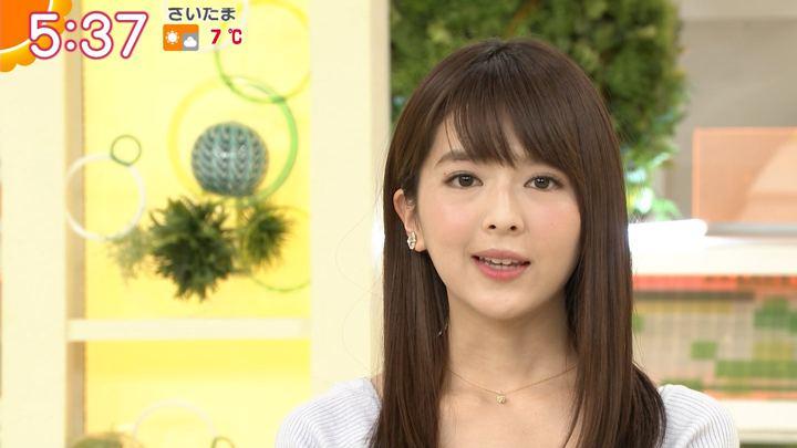 2018年02月05日福田成美の画像13枚目