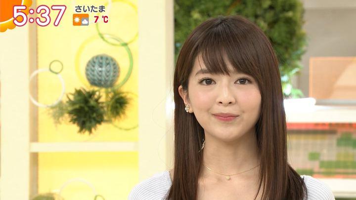 2018年02月05日福田成美の画像14枚目
