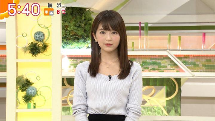 2018年02月05日福田成美の画像15枚目