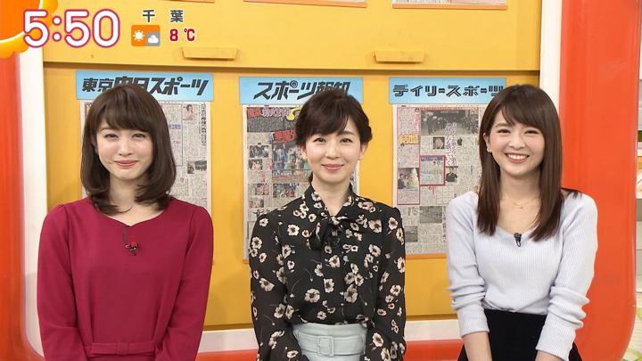 2018年02月05日福田成美の画像17枚目