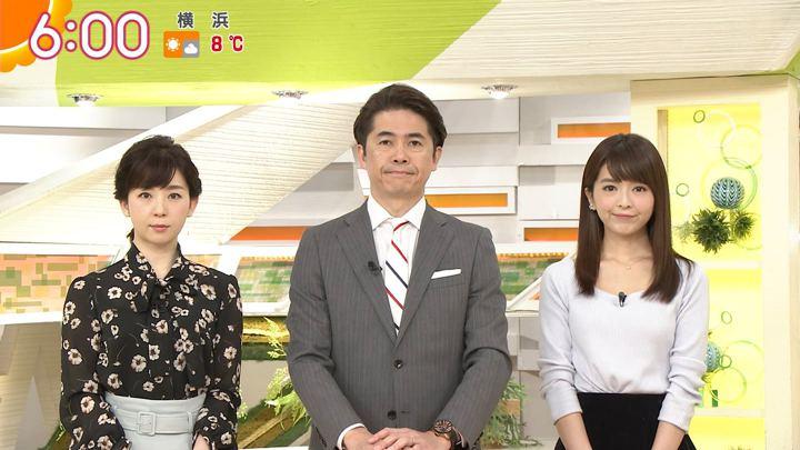 2018年02月05日福田成美の画像18枚目