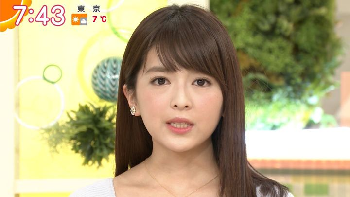 2018年02月05日福田成美の画像23枚目