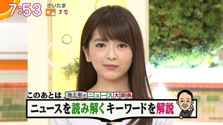 2018年02月05日福田成美の画像25枚目