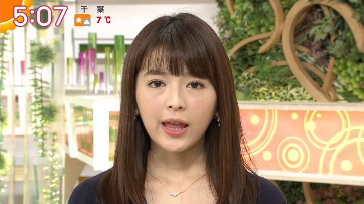 2018年02月06日福田成美の画像04枚目