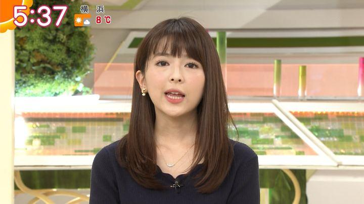 2018年02月06日福田成美の画像12枚目