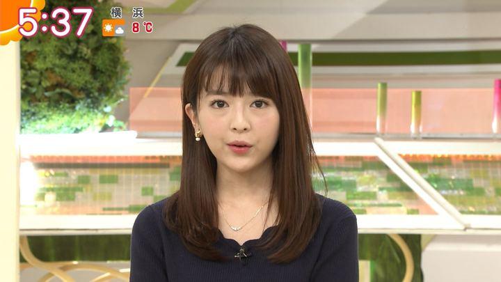 2018年02月06日福田成美の画像13枚目