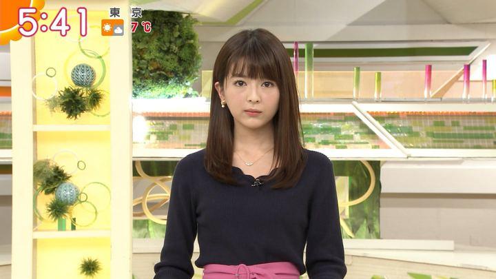 2018年02月06日福田成美の画像15枚目