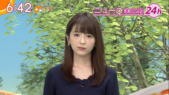2018年02月06日福田成美の画像19枚目