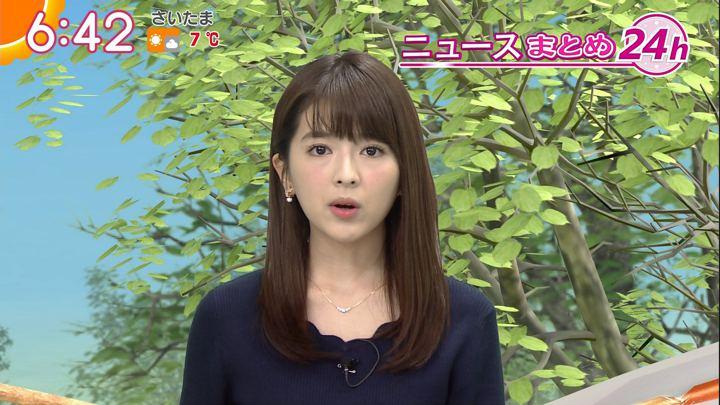 2018年02月06日福田成美の画像20枚目