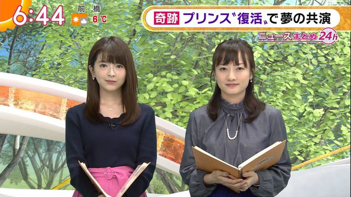 2018年02月06日福田成美の画像21枚目