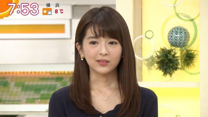 2018年02月06日福田成美の画像25枚目
