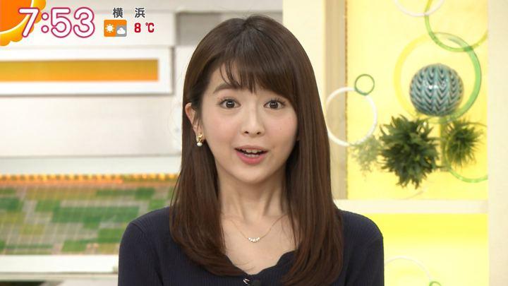 2018年02月06日福田成美の画像26枚目