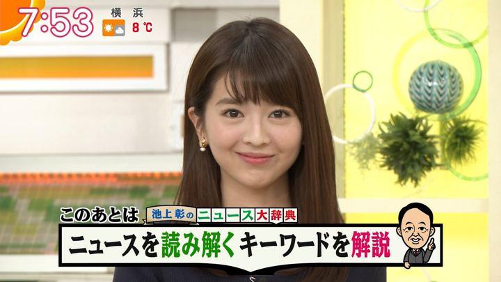 2018年02月06日福田成美の画像28枚目