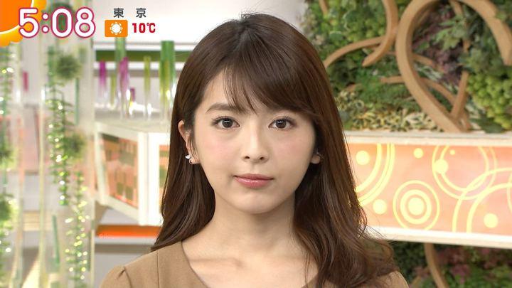 2018年02月09日福田成美の画像03枚目