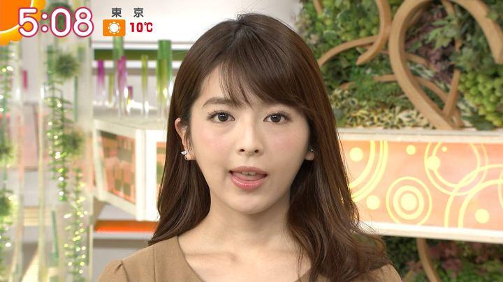 2018年02月09日福田成美の画像04枚目