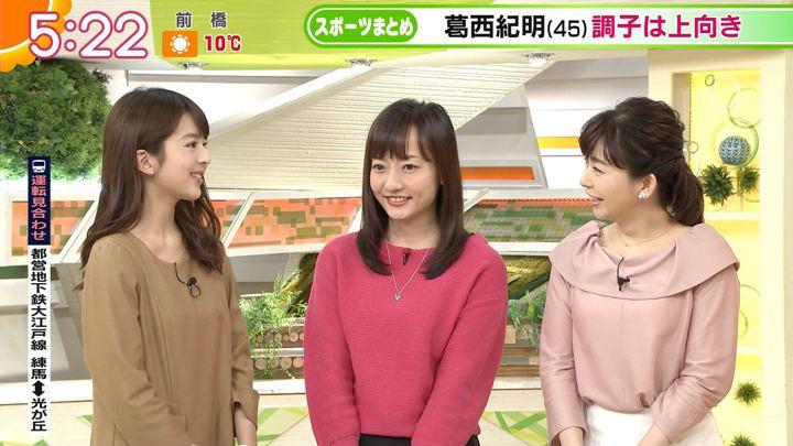 2018年02月09日福田成美の画像06枚目