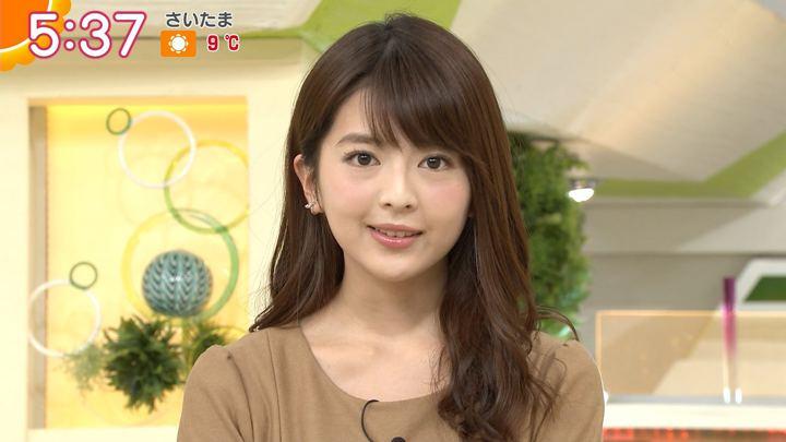2018年02月09日福田成美の画像10枚目