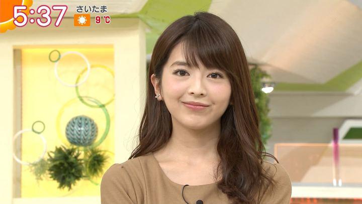 2018年02月09日福田成美の画像12枚目