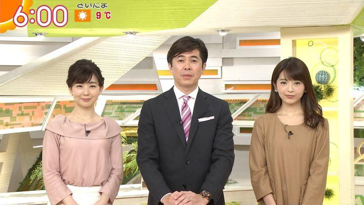 2018年02月09日福田成美の画像15枚目