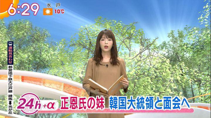 2018年02月09日福田成美の画像17枚目