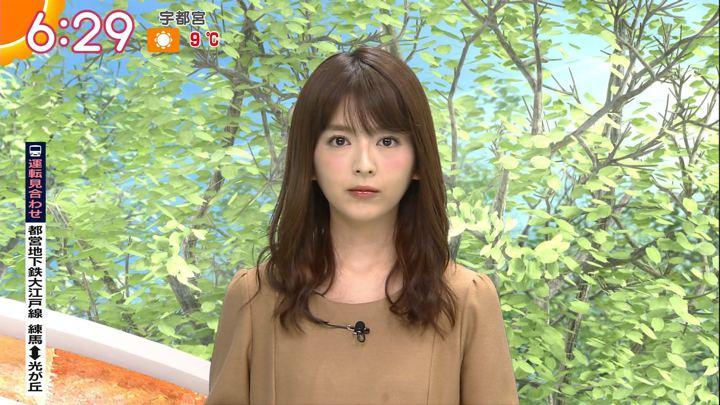 2018年02月09日福田成美の画像18枚目