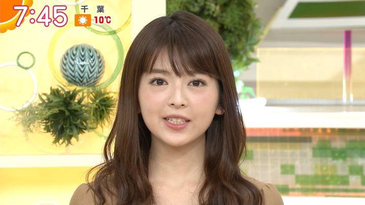 2018年02月09日福田成美の画像22枚目