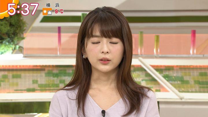 2018年02月12日福田成美の画像09枚目