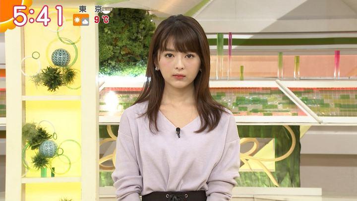 2018年02月12日福田成美の画像12枚目