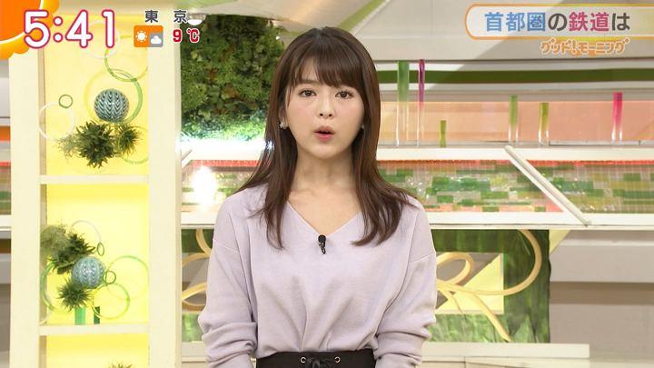 2018年02月12日福田成美の画像13枚目