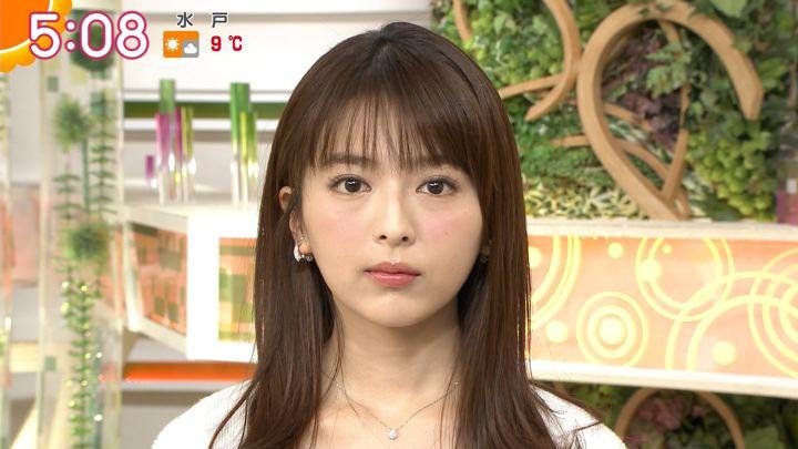2018年02月13日福田成美の画像02枚目