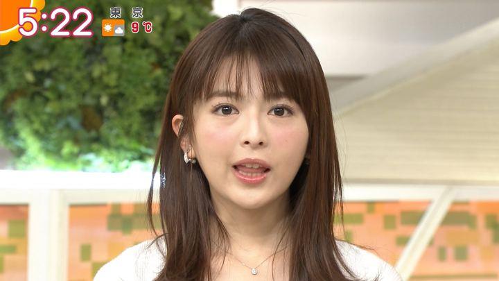 2018年02月13日福田成美の画像06枚目