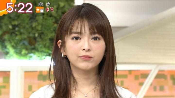 2018年02月13日福田成美の画像07枚目