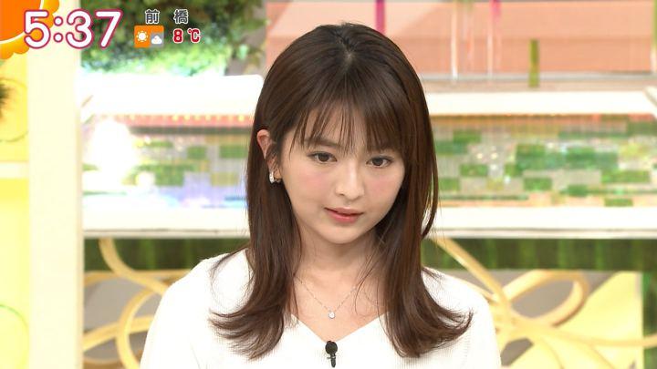 2018年02月13日福田成美の画像10枚目