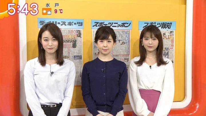 2018年02月13日福田成美の画像18枚目
