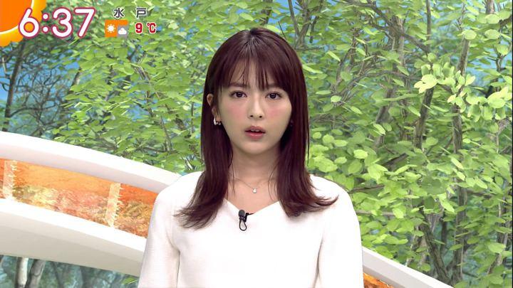 2018年02月13日福田成美の画像21枚目