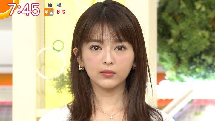 2018年02月13日福田成美の画像25枚目