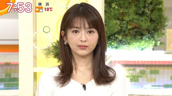 2018年02月13日福田成美の画像28枚目