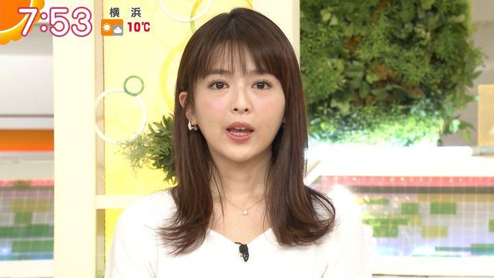 2018年02月13日福田成美の画像29枚目