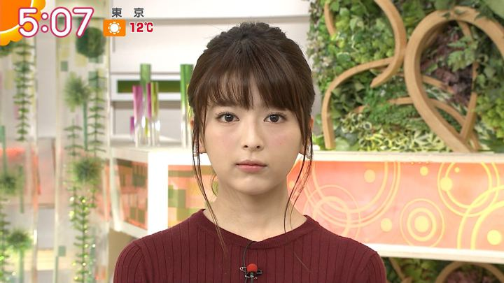 2018年02月14日福田成美の画像02枚目