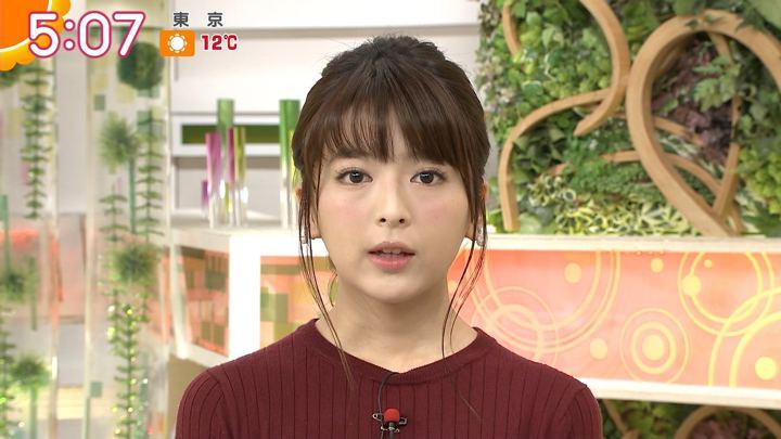 2018年02月14日福田成美の画像03枚目