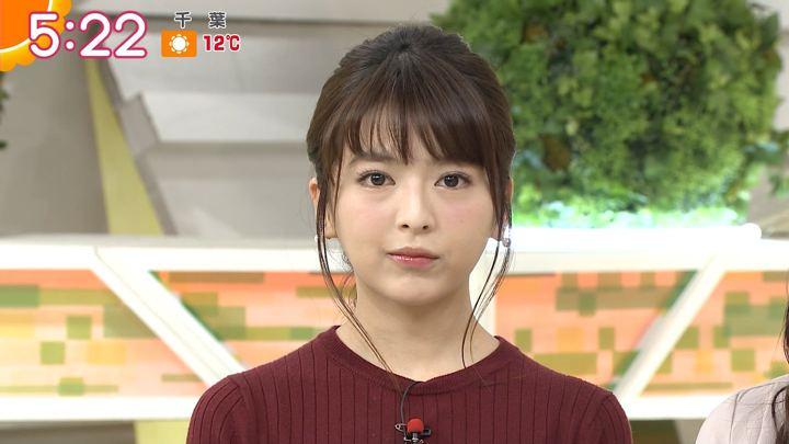 2018年02月14日福田成美の画像09枚目