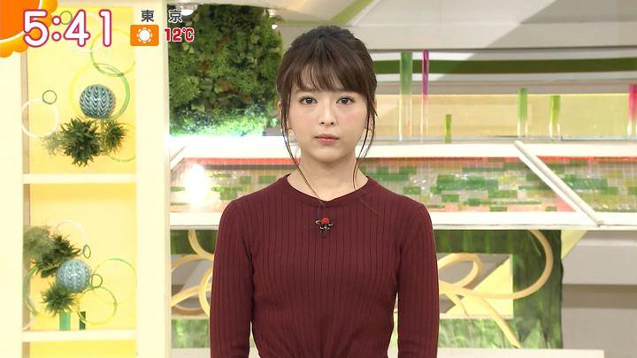 2018年02月14日福田成美の画像12枚目