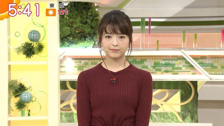 2018年02月14日福田成美の画像13枚目