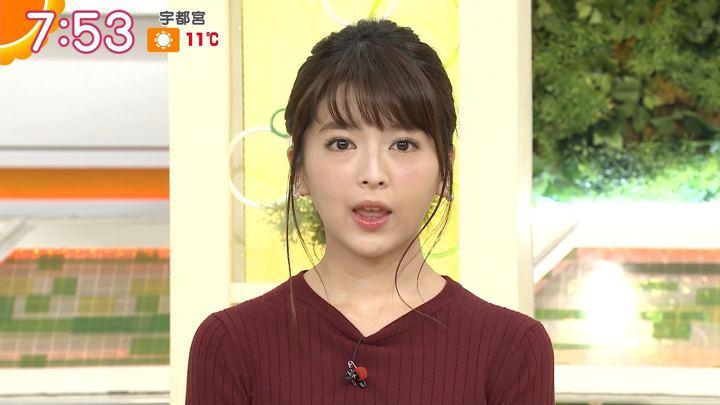 2018年02月14日福田成美の画像30枚目