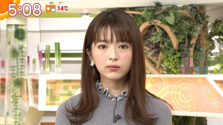 2018年02月15日福田成美の画像03枚目