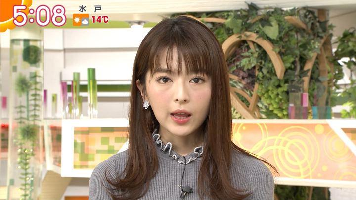 2018年02月15日福田成美の画像04枚目