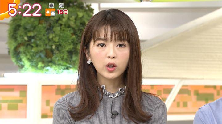 2018年02月15日福田成美の画像06枚目