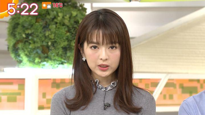 2018年02月15日福田成美の画像07枚目