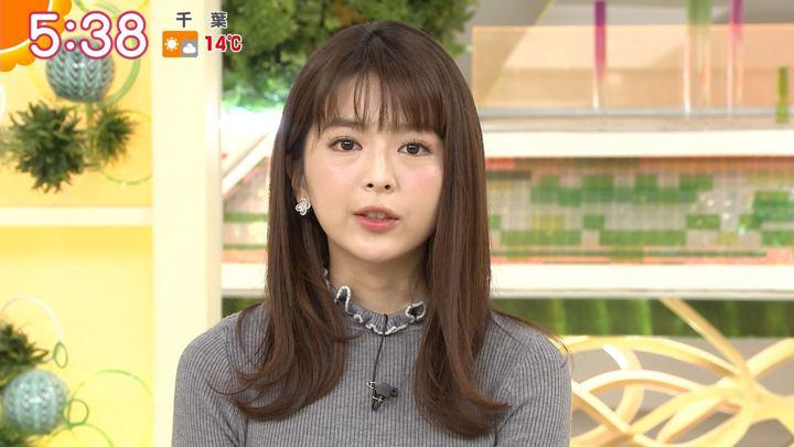 2018年02月15日福田成美の画像11枚目